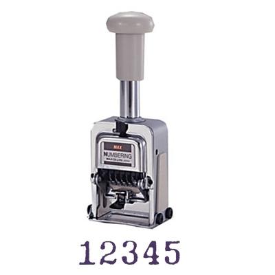 Max N Series Numbering Machine 號碼機 Afelda Shop