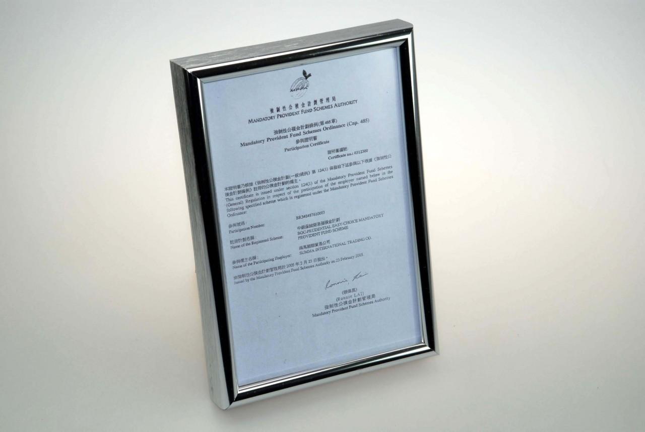 Metal Frame Business Registration Certificate Holder Sm 金屬