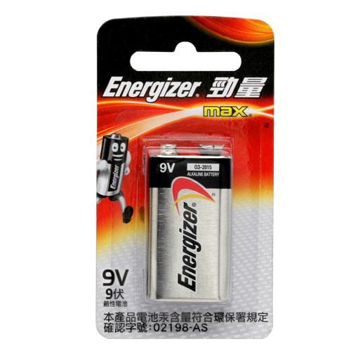 Energizer Batteries 9v 勁量鹼性電池 Afelda Shop
