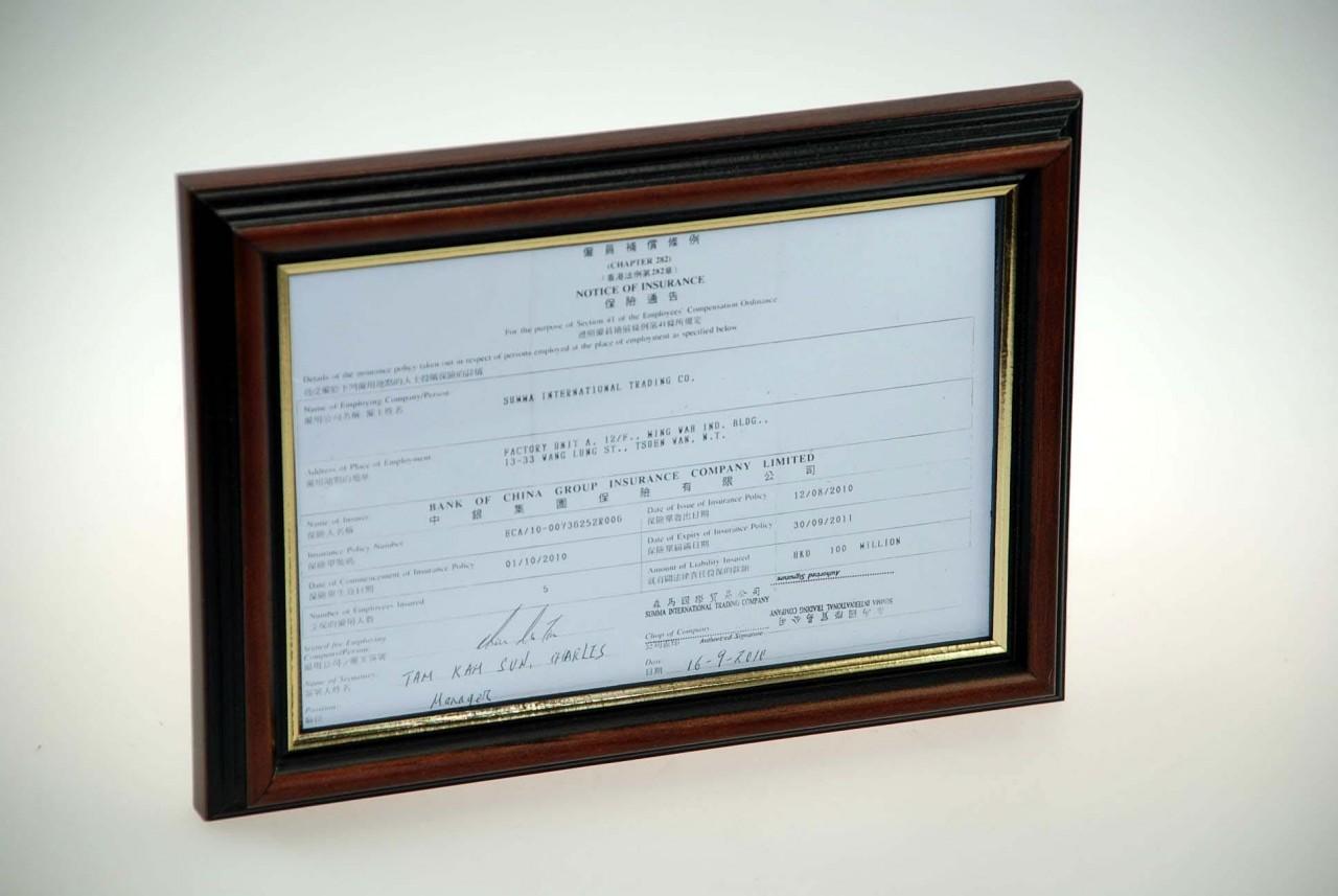 Wooden Frame Certificate Holder A4 輕木框證件架 Afelda Shop